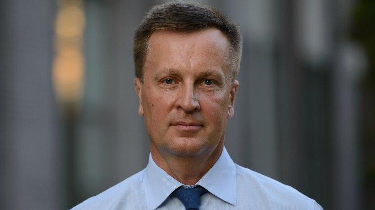 Наливайченко рассказал об оффшорах председателя НКРЭКУ Тарасюка