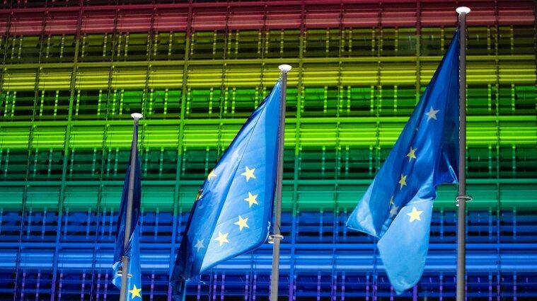 Европарламент объявил территорию ЕС пространством свободы для представителей ЛГБТ