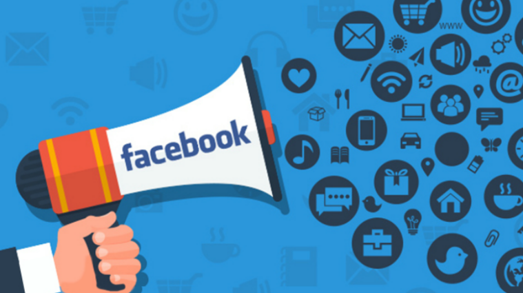 Facebook планирует разработать аудиосообщения