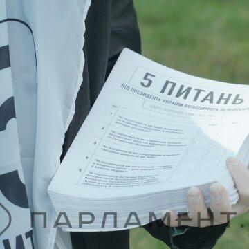"""До """"опитування Зеленського"""" залучили дітей: чи законно це"""