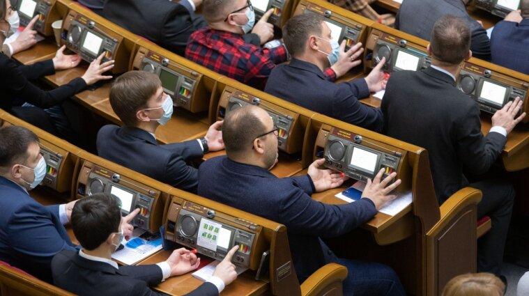 Верховна Рада ухвалила зміни до держбюджету: куди підуть кошти
