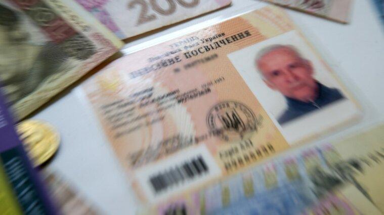 У серпні піднімуть в Україні пенсії: кого це стосується