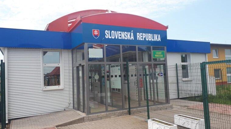 Словакия открыла все пункты пропуска на границе с Украиной