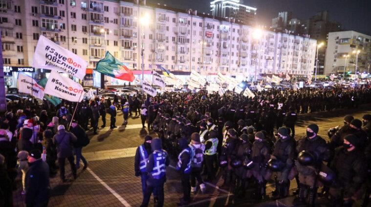 """Протест ФОПів: прийшли до палацу """"Україна"""", де має відбутись концерт """"Кварталу 95"""""""