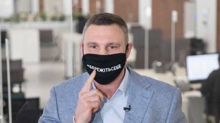 У мера Києва Кличка виявили коронавірус