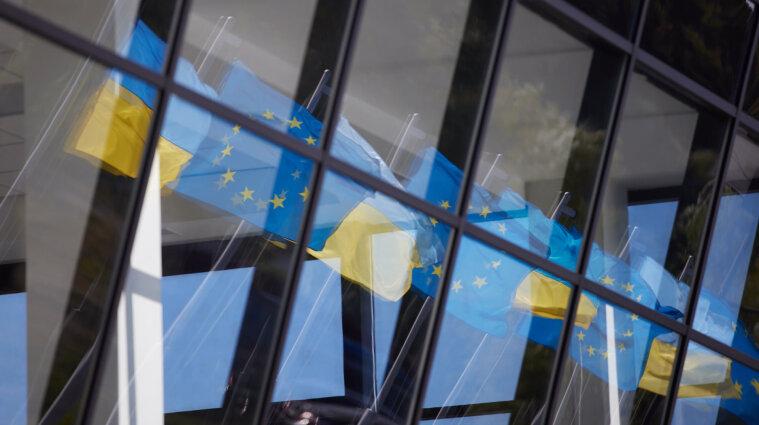 Стало известно, сколько граждан поддерживают вступление Украины в ЕС