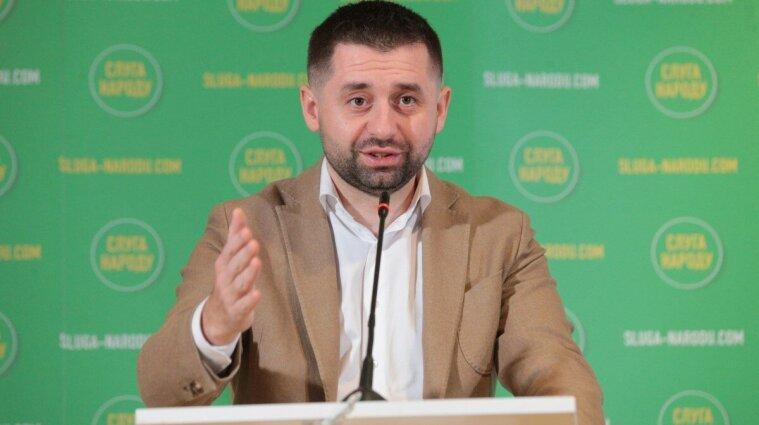 Заседание об отставке Степанова состоится 13 мая - Арахамия