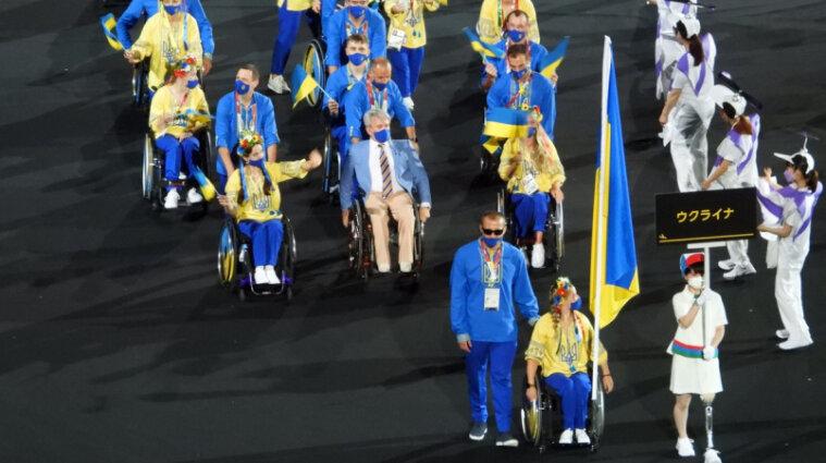 Паралимпиада-2020: Украина завоевала второе золото