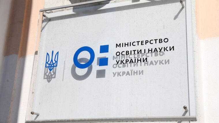 """Суд за позовом Портнова змусив Міносвіти """"переглянути"""" підручники, а не заборонити чи вилучити"""