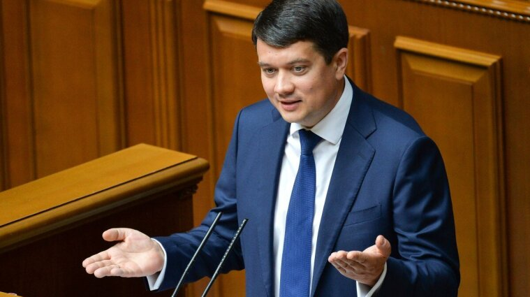 """Разумков допустив продовження закону про """"особливий статус"""" Донбасу"""