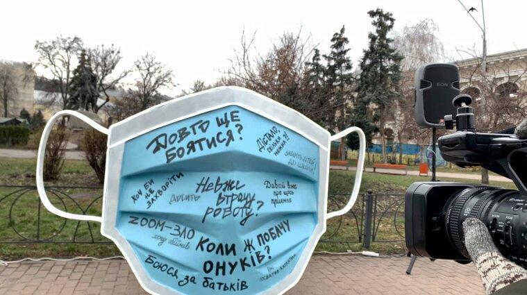 Гігантську медичну маску встановили у Києві - відео