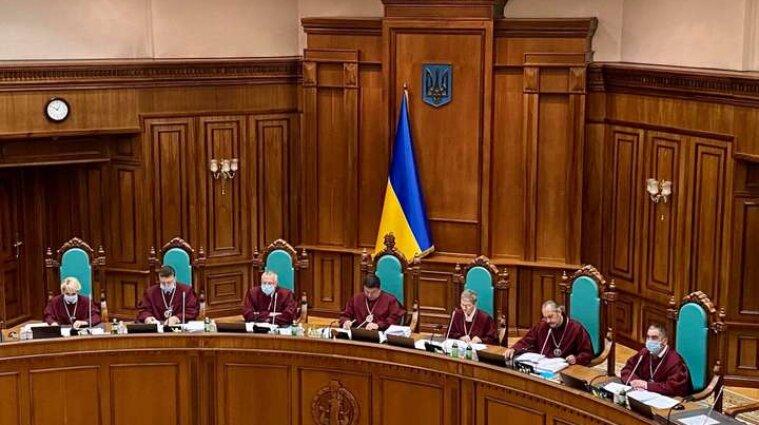 Конституционный суд после почти месячного перерыва возвращается к работе