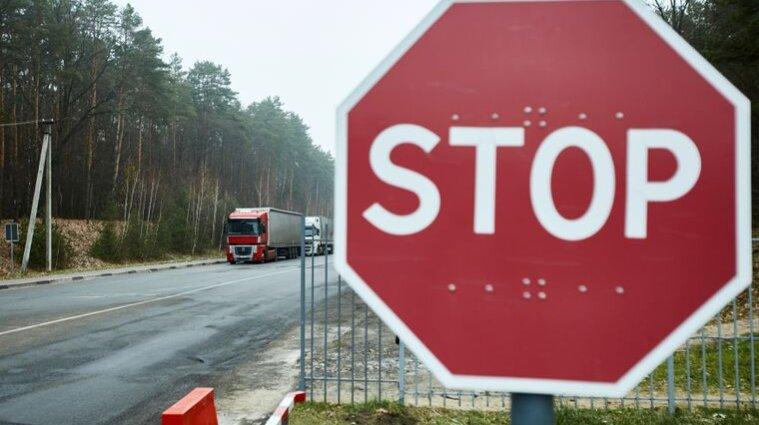 Беларусь с 1 июля на границе вводит новую платную услугу