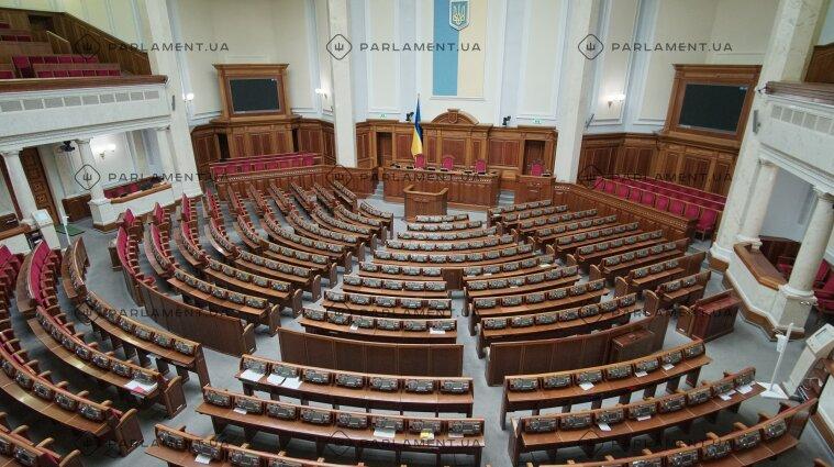 В Верховной Раде депутаты собирают подписи за отставку правительства