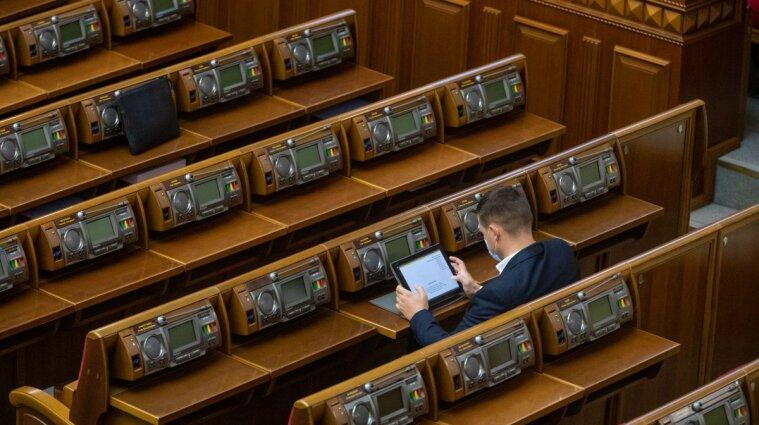 Депутатів за прогули потрібно позбавляти повноважень - Разумков