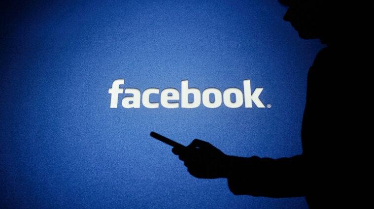 Искусственный интеллект нашел 94,7% контенуту ненависти в Facebook