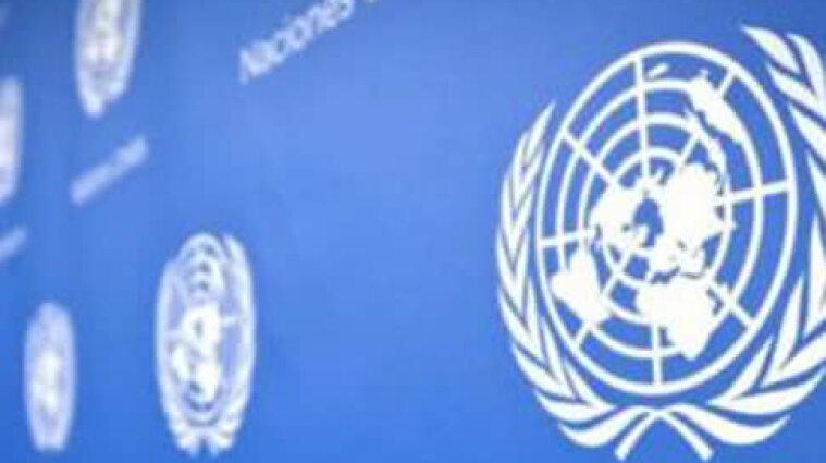 В ООН сообщили, сколько людей без гражданства проживает в Украине