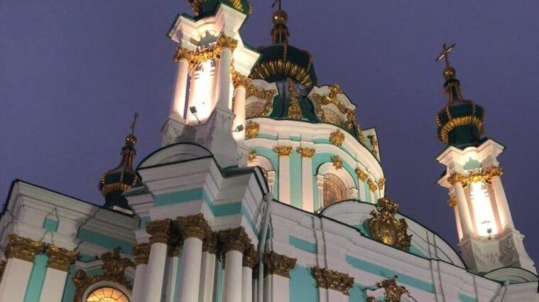 У Києві відкрили Андріївську церкву