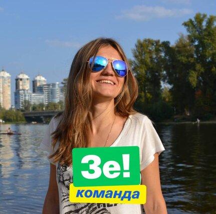 Руденко Ольга Сергеевна