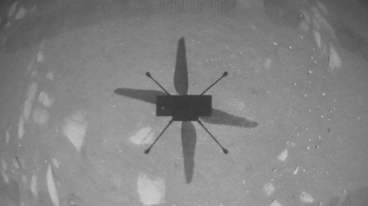 Вертолет NASA в четвертый раз осуществил полет над Марсом