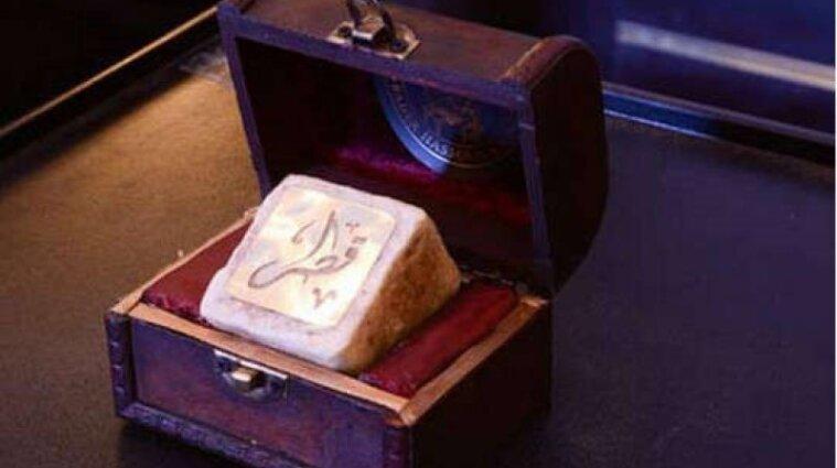 У Лівані створили мило із золота і діамантового пилу