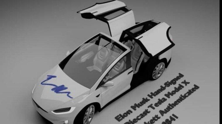 Іграшкову машинку Tesla продають за майже 1500 доларів