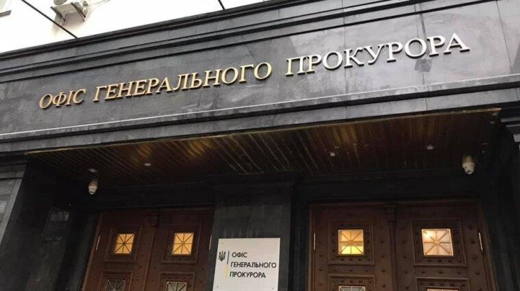 В Україні потрібно реформувати Офіс генпрокурора та Верховну Раду - експерт