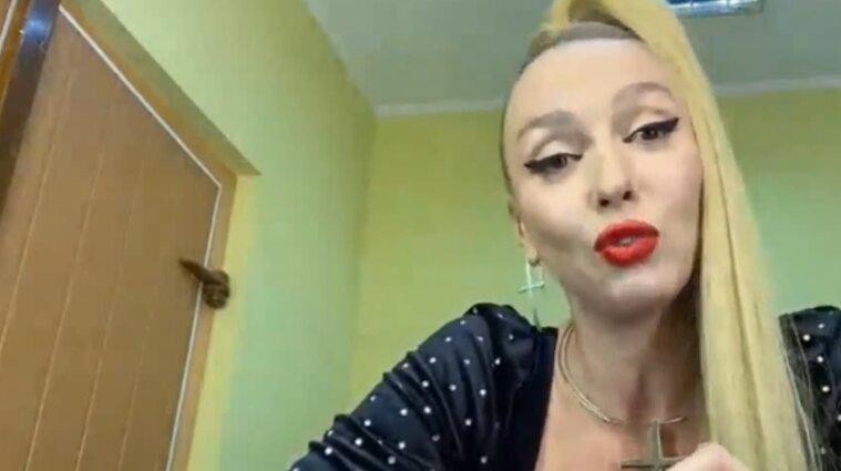 Співачка Полякова посварилася із санлікарем під час прямого етеру - відео