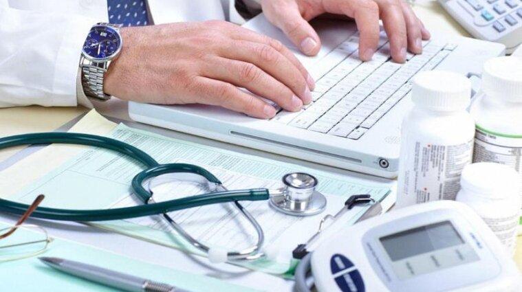 Е-лікарняний: що потрібно для його оформлення
