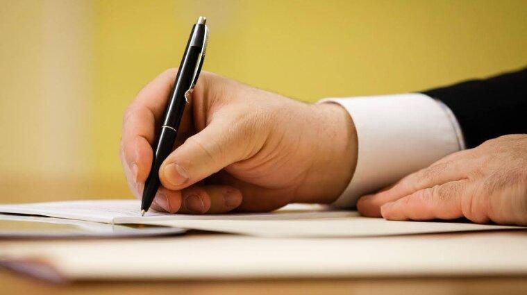Закон про корінні народи підписав Зеленський: про що цей документ