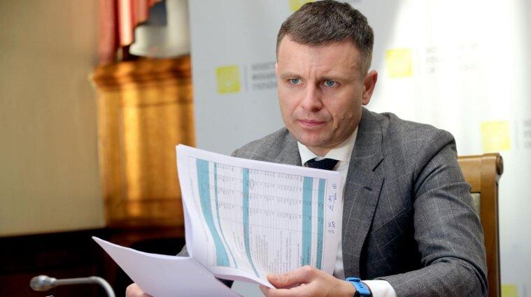 Марченко про черговий транш від МВФ: Україна максимально наблизилася