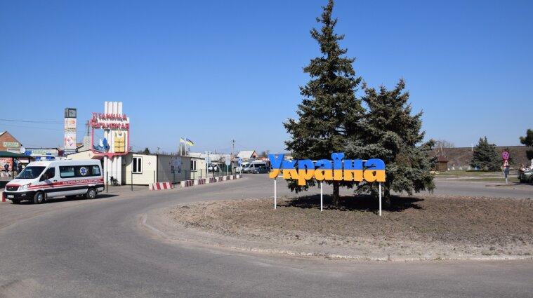 На КПВВ у Станиці Луганській запрацював сервіс для людей з вадами слуху (відео)