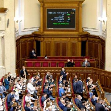 Итоги работы Рады: законы, которые изменили жизнь каждого украинца