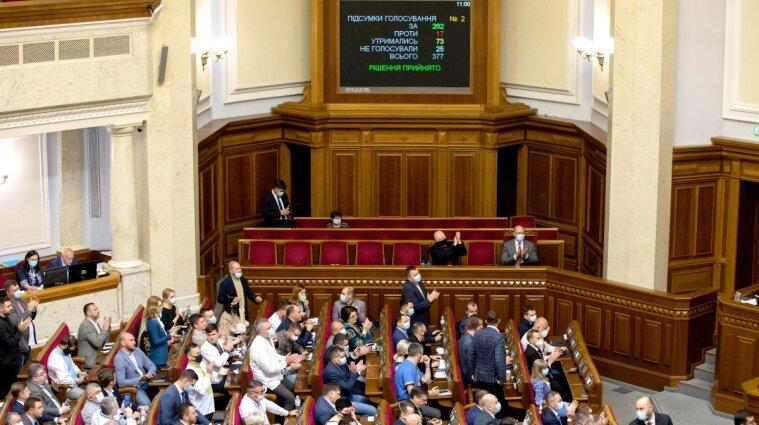 Разумков: Рада розгляне законопроєкти щодо діяльності Вищої ради правосуддя