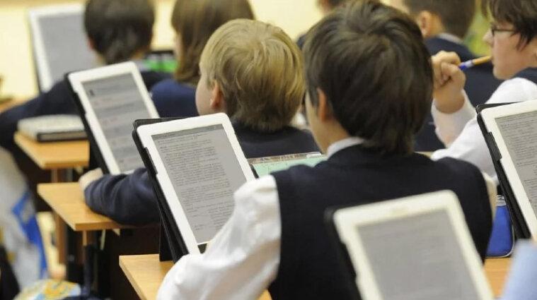 Міносвіти почало тестування електронних шкільних журналів і щоденників