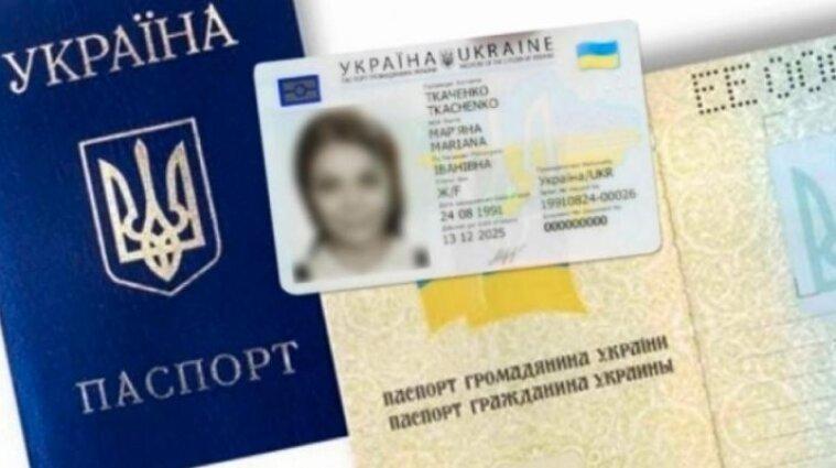 Дети в Украине смогут получать новые выплаты - подробности