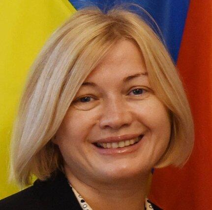 Геращенко Ирина