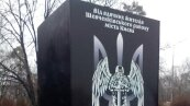 Пам'ятник воїнам АТО в Києві