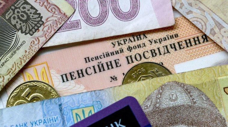 В Минсоцполитики предложили, как решить проблемы с пенсиями для военных