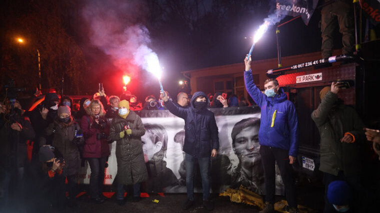 "Под ""Феофанией"" митингующие требуют реформ от Зеленского - фото"