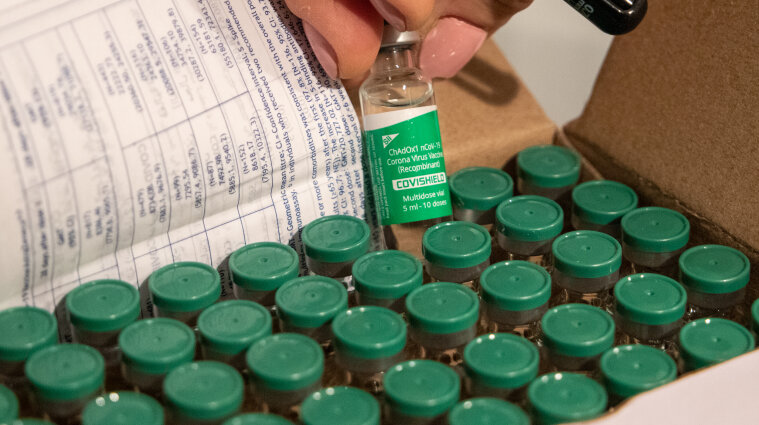 У МОЗ назвали терміни придатності індійської COVID-вакцини