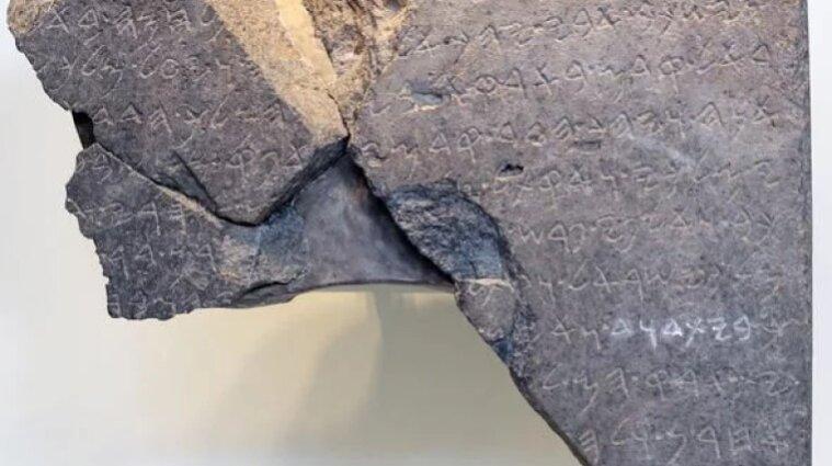 В Ізраїлі археологи знайшли напис, який доводить існування біблійного царя Давида