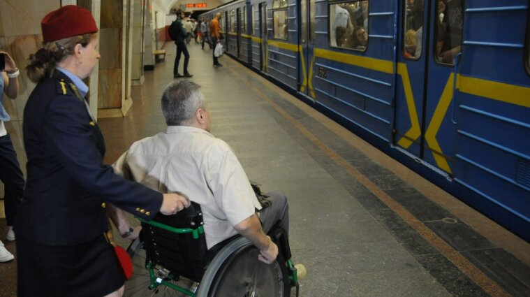В Украине создали Совет безбарьерности