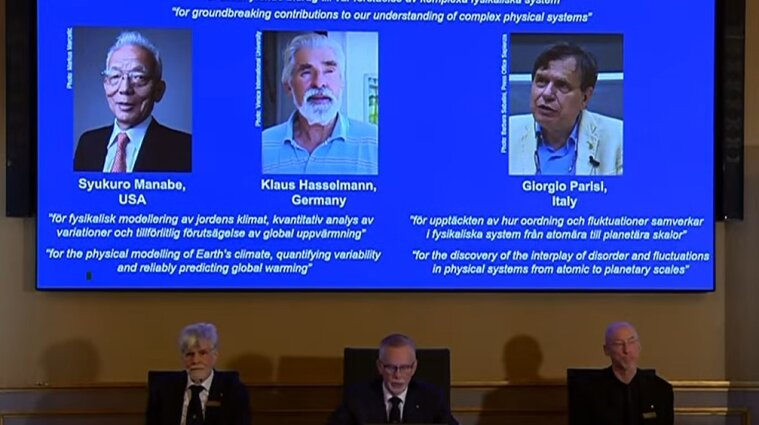 Нобелевскую премию по физике получили исследователи климата и глобального потепления