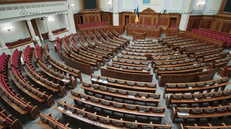 Комитет ВРУ предлагает сократить состав народных депутатов до 300
