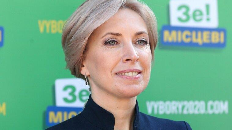 Верещук заявила, що готова очолити Міноборони (відео)
