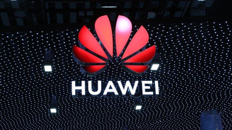 Державна служба спецзв'язку видалила згадки про партнерство з компанією Huawei, яку в США звинувачують у шпигунстві