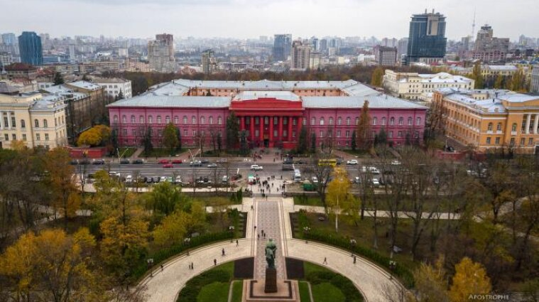 Выборы ректора университета Шевченко: кто может возглавить крупнейший ВУЗ страны