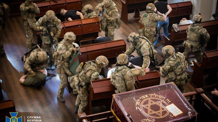 СБУ показала видео освобождения заложников из киевской синагоги