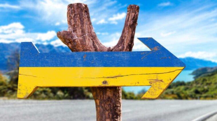 Google визначив найпопулярніші туристичні локації в Україні
